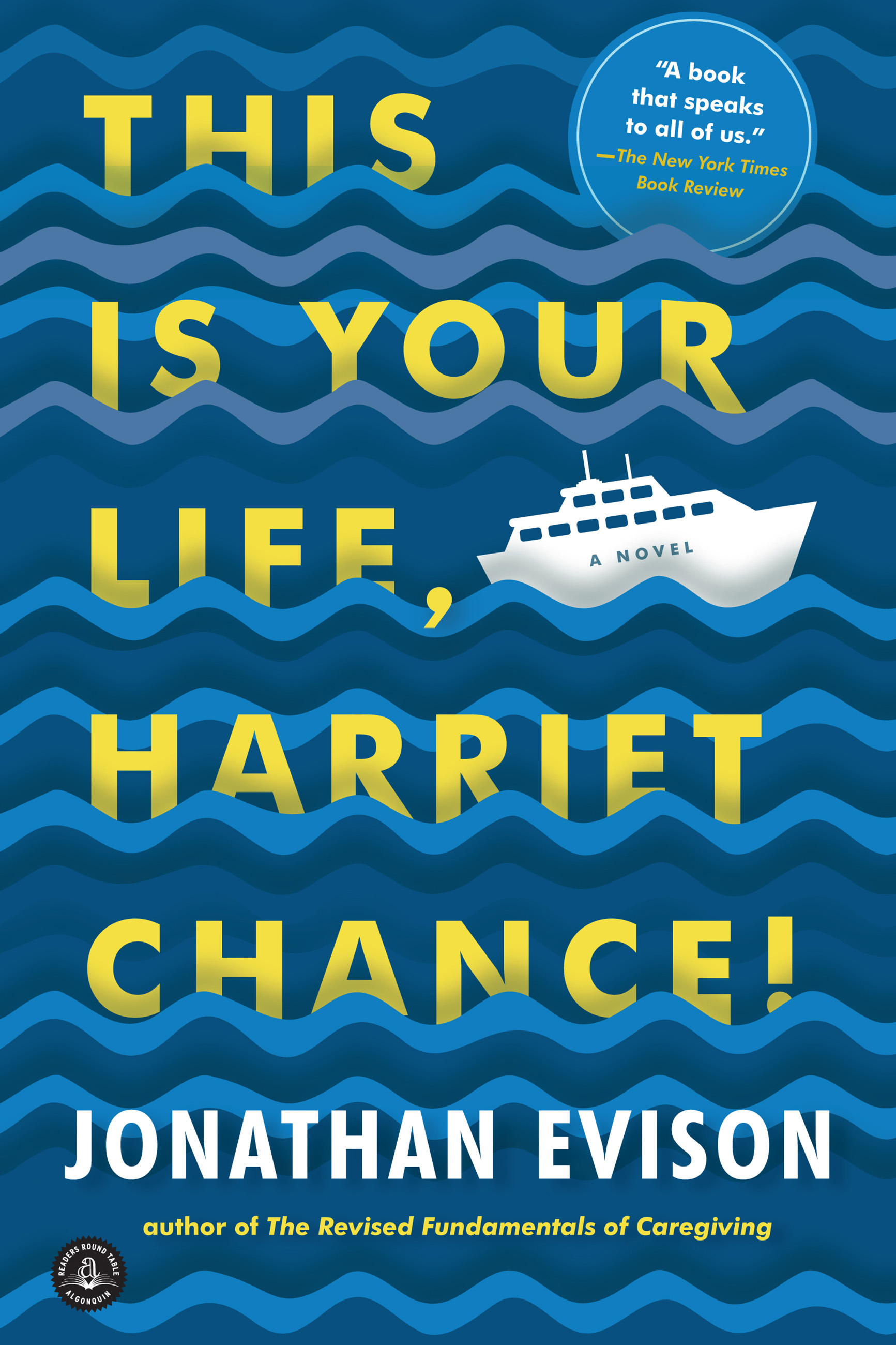 This Is Your Life, Harriet Chance! A Novel